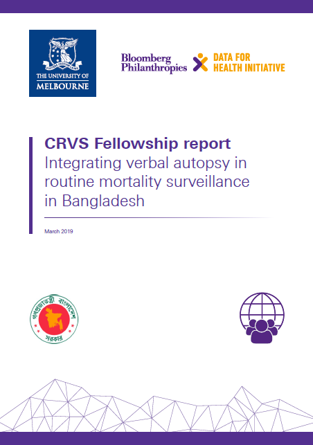 Fellowship report: Integrating verbal autopsy in routine mortality surveillance in Bangladesh thumbnail