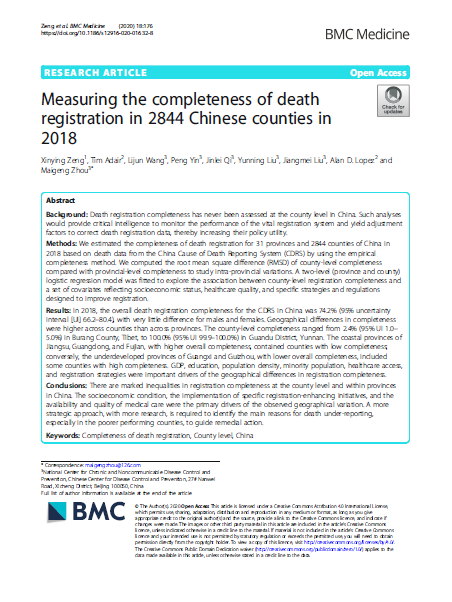 Thumbnail image for death registration completeness in China